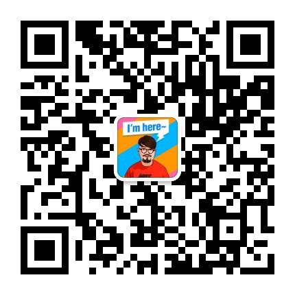 天津中天信科网络科技有限公司微信官方微信