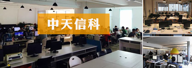 天津蓟州亚搏体育app苹果下载建设的方式技巧主要有哪些?